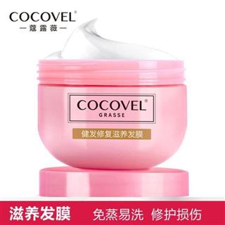 COCOVEL/蔻露薇香氛发膜倒膜 修护干枯改善毛躁烫染受损柔顺护发素发膜 300ml