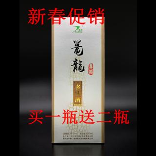 鼍龙 多肽酒 500ml*1