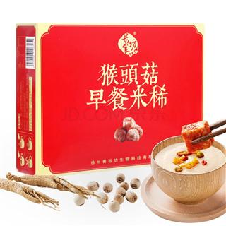 猴头菇米稀中猴菇米稀早餐养胃袋装原味米糊500g