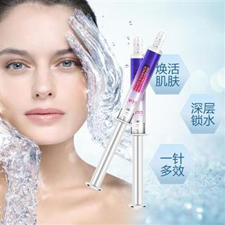 LiLiA水光针涂抹式面膜玻尿酸精华原液补水嫩肤保湿提亮紧致祛痘印2支