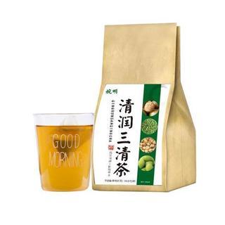 清润三清茶口气三清茶120克/盒 口臭清渭袋泡花茶养生茶  2盒装