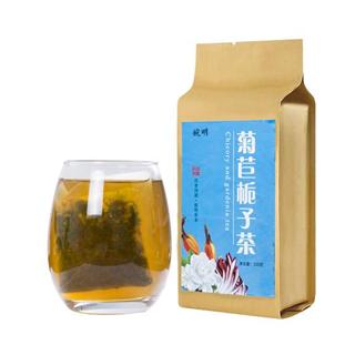 菊苣栀子茶 桑叶葛根茶酸降排酸茶30包*5g 袋泡花茶养生茶    2盒装