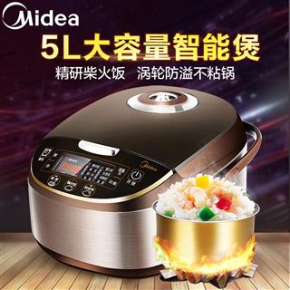 【限时特惠】美的(Midea)WFS5017TM大容量5L可预约功能全智能电饭煲