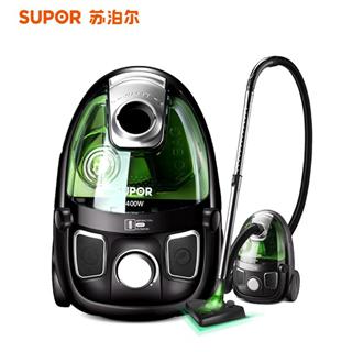 【限时特惠】苏泊尔(SUPOR)吸尘器XCL15B04C-13 家用集尘静音卧式手持1400WV锋地刷吸尘器地毯/硬质地面两用 尘盒