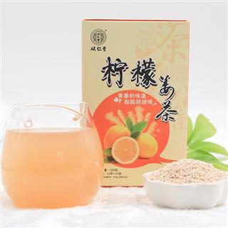 从仁堂柠檬姜茶盒装速溶独立15条装180g/盒