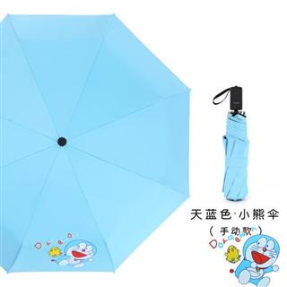 布朗熊晴雨两用自动伞 卡通迷你遮阳折叠伞