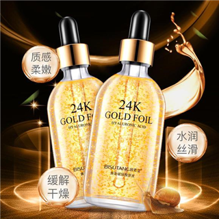 原价79元 秒杀39.9元 碧素堂黄金玻尿酸原液24k黄金精华液安瓶精华提亮肤色